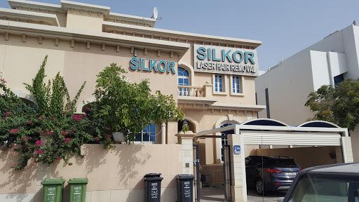 Silkor Laser & Aesthetic Center- Khalidiya