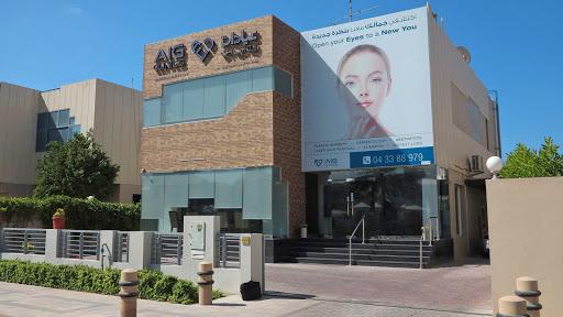 AIG Clinics Jumeirah - Plastic Surgery Dubai