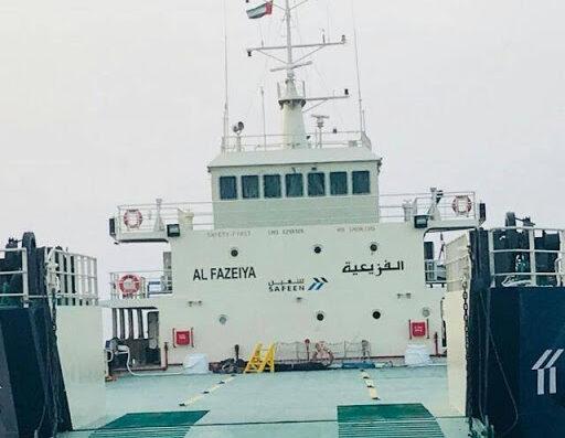 Al Fazeiya - Safeen - Land Craft Vessel