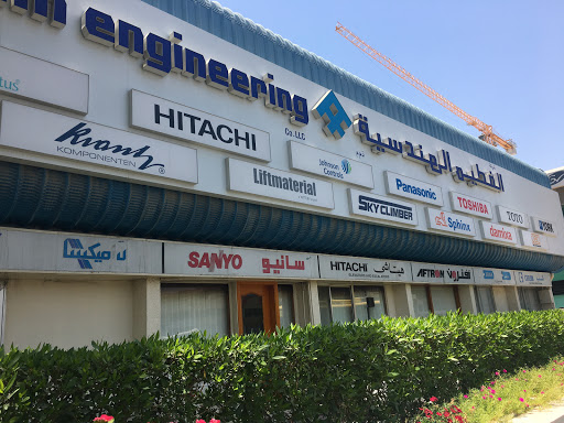 Al Futtaim Engineering (L.L.C)