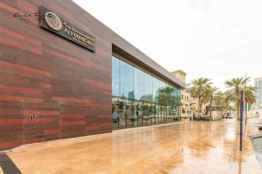 Al Hamidieh Downtown