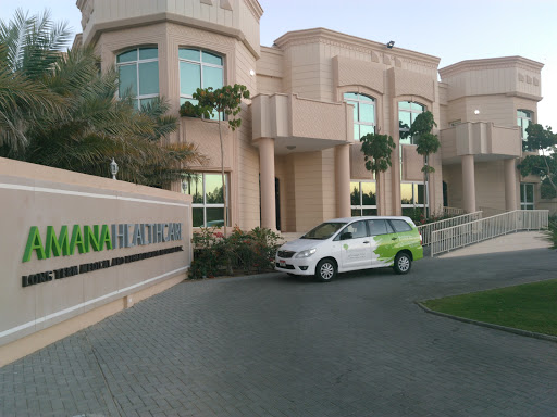 Amana Healthcare Medical and Rehabilitation Hospital - Al Ain