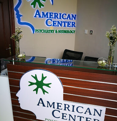 American Center for Psychiatry and Neurology - Al Ain Branch