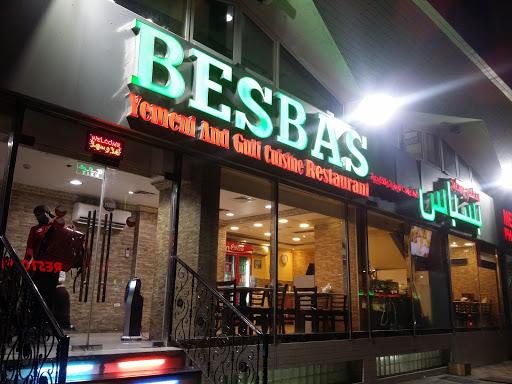 Besbas Yemeni and Gulf cuisine