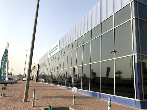 Capital Health Screening Centre for Visa Medical Al Ain