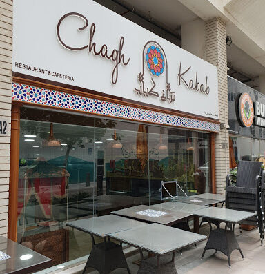 Chagh Kabab