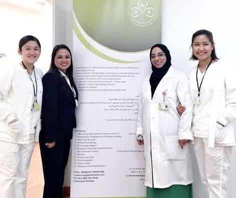 Dr. Muna Al Murrawi Medical Center