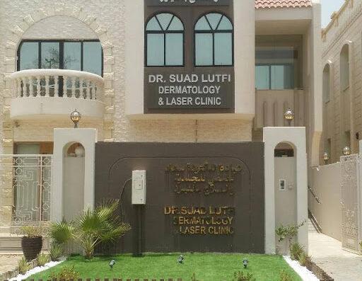 Dr. Suad Lutfi Dermatology & Laser Clinic - Al Ain