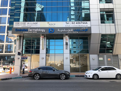 Emirates Dermatology & Cosmetology Center [EDCC] | Skin Clinic Abu Dhabi