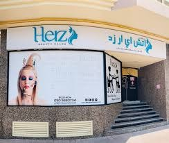 Herz Beauty Salon