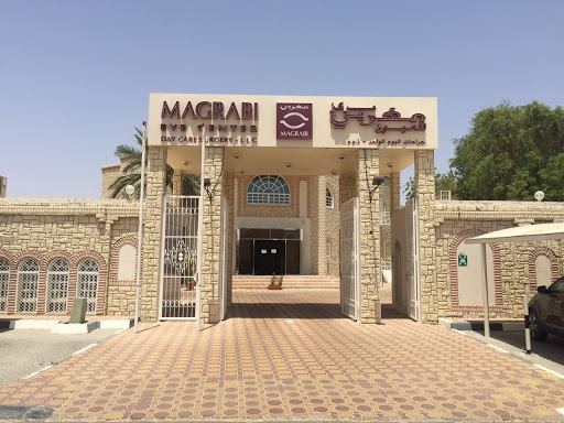 Magrabi Eye Center Al Ain