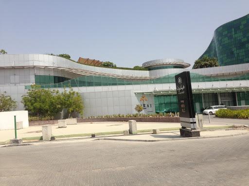 Miraj Museum