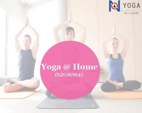 N Yoga Dubai - Yoga at Home