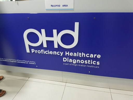 Proficiency Healthcare Diagnostics (PHD) Dubai