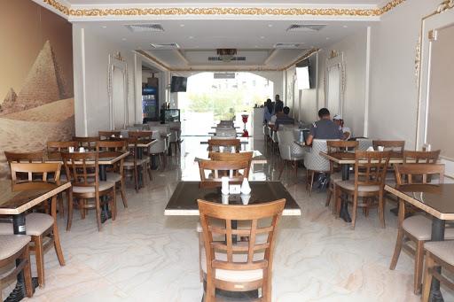 Restaurant El harreif egyptian cousine مطعم الحريف