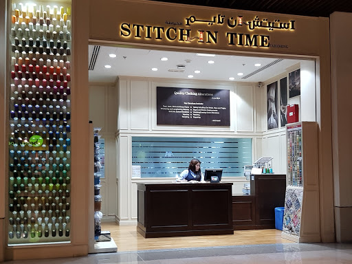 Stitch In Time - Dubai Mall