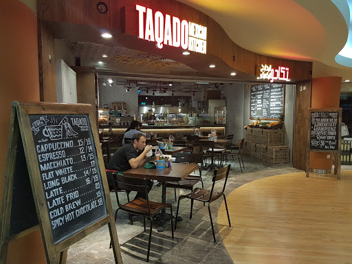 Taqado Mexican Kitchen (Dubai Media City 7)