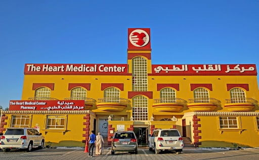 The Heart Medical Centre
