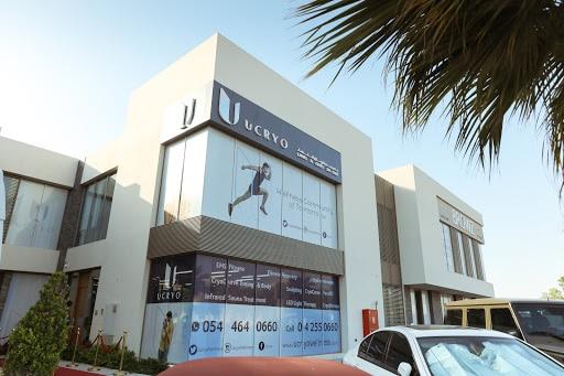 UCRYO Wellness & Fitness Center