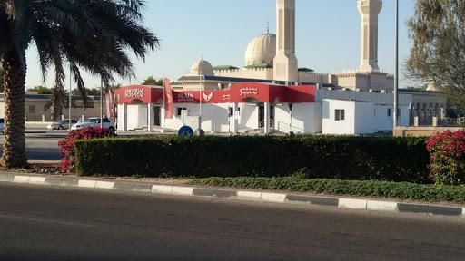 Universal Hospital Al Hili