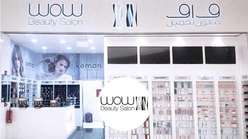 WOW Beauty Salon - Dubai Mall