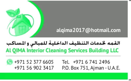 Al Qima Interior Cleaning Servisec.B.L.L.C