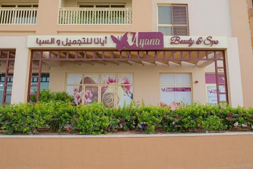 Ayana Beauty & Spa صالون أيانا للسيدات