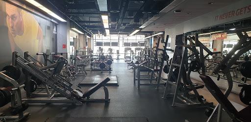 Fitness First Al Fardan Center