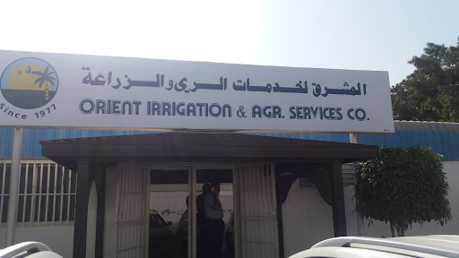 Orient Irrigation Services