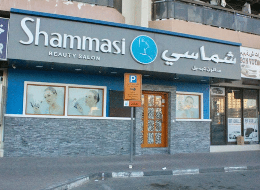 Shammasi Ladies Salon